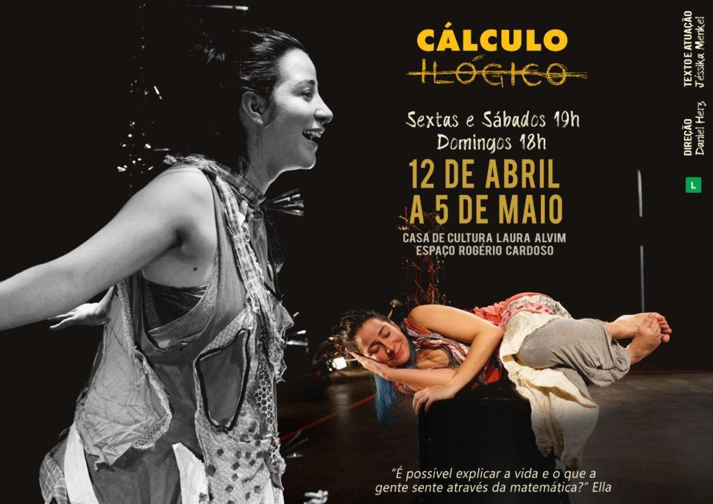 CÁLCULO ILÓGICO em 12 de abril na Casa de Cultura Laura Alvim